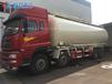 重汽40方低密度粉粒物料运输车