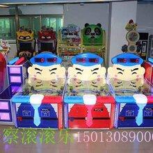 儿童娱乐设施:水果机、滚滚乐、橄榄球机