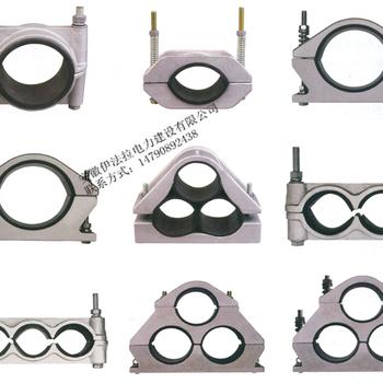 供应铝合金电缆固定夹厂家_高压电缆固定夹价格批发