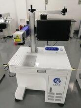 激光打标机设备生产厂家