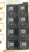 深圳透光按键激光镭雕机塑胶产品标识激光打标机