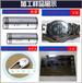 深圳充电器激光镭雕机电源激光打标机