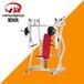 白城商用健身器材健身房力量器械坐式姿推胸训练器运动设备
