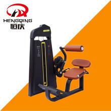 四川达州商用健身器材设备健身房体育用品必确系列腰部后压训练器械