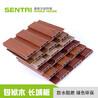 现货供应森泰包袱生态木长城板环保阻燃墙面装饰生态木长城板