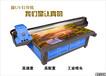 河北地区集成墙板打印机uv平板打印机价格