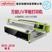 厂家直销私人个性定制3D瓷砖玻璃吊顶集成墙板UV打印机