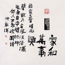 深圳雍乾盛世艺术品展览销售藏精品推荐:书画的意义