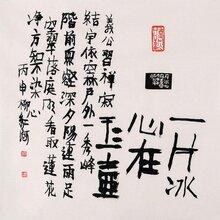 深圳雍乾盛世艺术品展览销售藏精品推荐:书画近年价格,交易市场如何