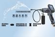 锐傲Q101汽车可视空调蒸发箱拍照录像清洗设备免拆清洗内窥镜