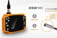 F3033.7mm可充电拍照录像的工业内窥镜汽车内窥镜