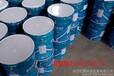 城阳环氧富锌底漆生产厂家批发价格