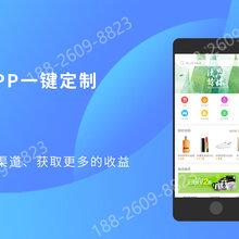 鑫隆商城系统软件开发