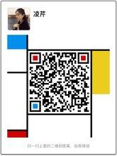 微享商盟APP开发微享商盟系统定制