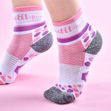 洛溪体育速干吸汗专业运动袜跑步马拉松户外运动专用男女图片