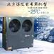 广州空气能热水器厂家直销