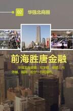 深圳广州东莞惠州内铺抵押贷款
