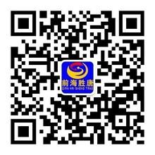 深圳华南城商铺抵押贷款