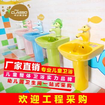 儿童立柱盆幼儿园柱盆陶瓷柱盆洗手盆立式卫生间小户型厂家直销请致电询盘