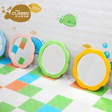 幼儿园儿童浴室镜镜子卫浴镜子淋浴房镜子卡通镜子厂家直销请致电询盘