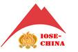 2019第十三届北京国际户外用品展览会