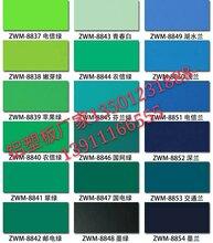 铝塑板厂家,七色铝塑板厂家,七色铝塑板图片