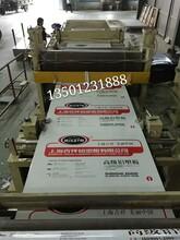 吉祥鋁塑板廠家,鋁塑板批發,中國吉祥鋁塑板,上海吉祥鋁塑板廠家圖片