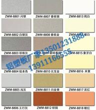 鋁塑板批發,中國吉祥鋁塑板,上海吉祥鋁塑板廠家圖片