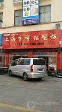 上海铝塑板厂家,吉祥家美铝塑板,北京铝塑板图片