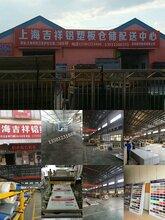 华西铝塑板厂家,吉祥宏业铝塑板,宏业铝塑板厂家图片