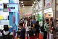 2019北京國際3D打印展覽會誠邀您前來