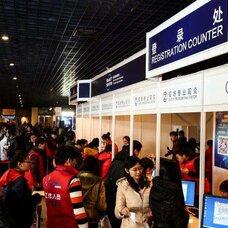 教育裝備展招商,北京教育展,2019教育裝備展,北京2019教育裝備展