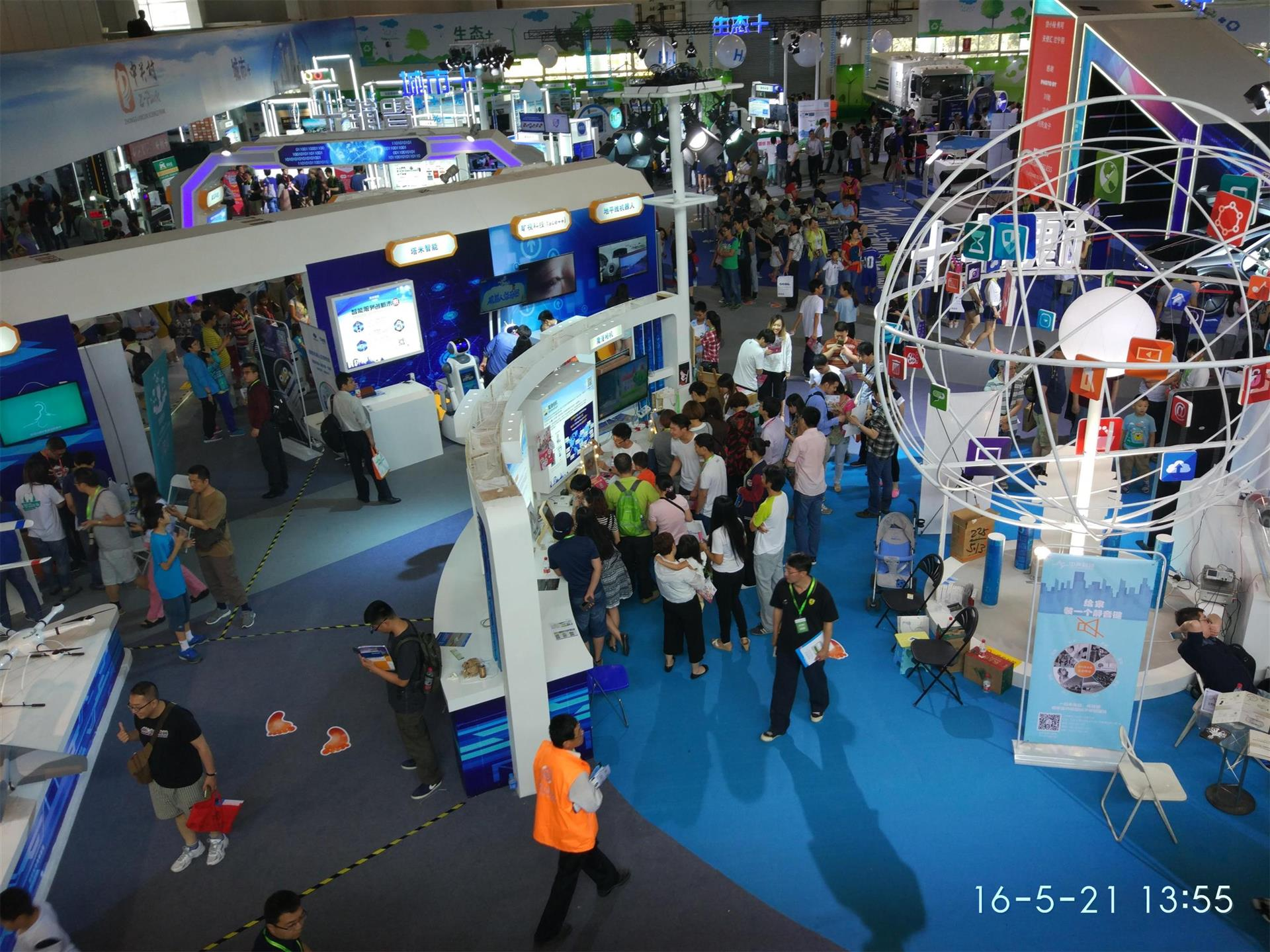 创新发展-2019北京国际机器人展览会