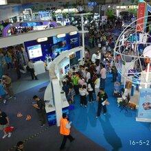 2019年北京科博会消费电子展