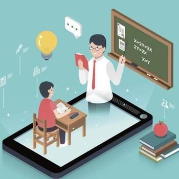 2020北京在线教育展