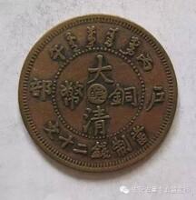 甘肃省四川铜币拍卖价格高?
