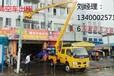 扬州高空车出租、扬州24米直臂式高空车出租