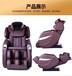 正勋科技新款5D太空按摩椅厂家