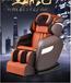 正勋科技5D豪华太空按摩椅厂家