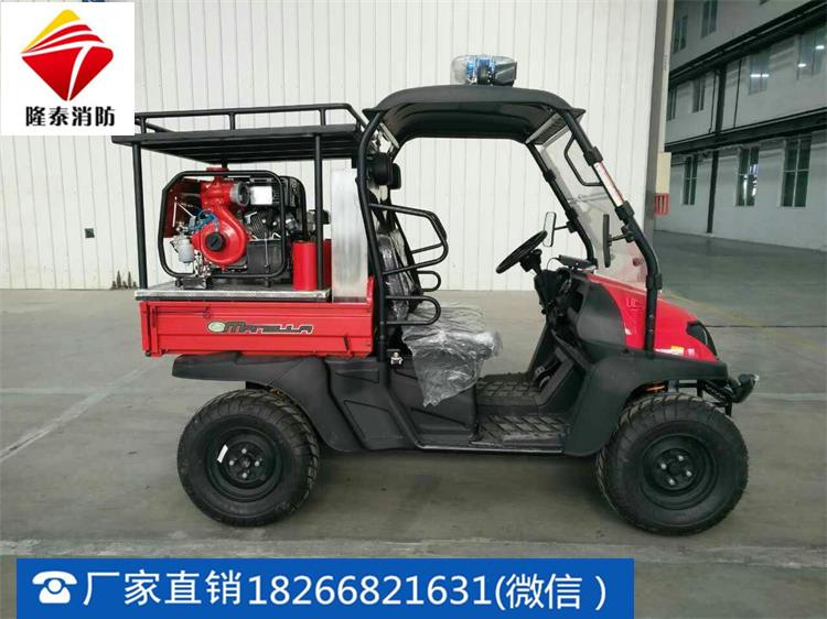 XMC4JB/9.6-UTV200消防摩托车四轮厂家