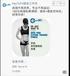 朋友圈广告推广nb88新博手机版营销