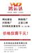 北京网络营销推广多少钱