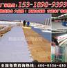 三元乙丙防水卷材和SBS改性沥青防水卷材区别