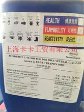 汉高钝化剂钝化液无铬钝化