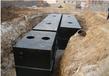 供应生污水处理活设备