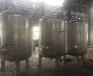 供应厂家直销锐源不锈钢活性炭过滤罐