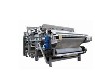 厂家直销重力浓缩脱水带式压滤机