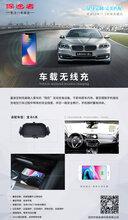 宝马5系专用车载无线充手机即放即充保途者