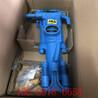 7655型氣腿式鑿巖機價格礦用優質氣腿式鑿巖機生產廠家