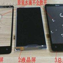 东莞大量回收手机屏回收触摸屏回收液晶屏总成